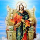 Το βασιλικό αξίωμα του Χριστού - Κυριακή Θ' Ματθαίου