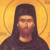Ο άγιος Ιωάννης ο Κουκουζέλης