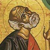 Ο προφήτης Ιωνάς γιατρός των Νινευϊτών