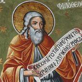 Ο άγιος Φιλόθεος Κόκκινος, πατριάρχης Κωνσταντινουπόλεως